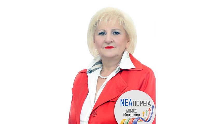 Τσιούφη Ευαγγελή: Υποψήφια Δημοτική Σύμβουλος Δήμου Μουζακίου με το συνδυασμό «Νέα Πορεία»
