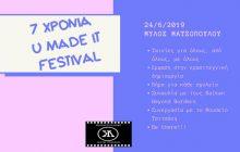 Κινηματογραφική Λέσχη Τρικάλων: 7 χρόνια U Made it festival