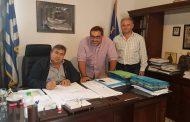 Δήμος Πύλης: Υπογράφτηκε η σύμβαση του έργου «Ασφαλτοστρώσεις οδών προς κτηνοτροφικές και γεωργικές εκμεταλλεύσεις του Δήμου Πύλης»