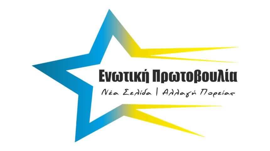 Νέες Μελέτες και χρηματοδότηση για να ενταχθούν όλα τα χωριά του Δήμου Μουζακίου στον Βιολογικό Καθαρισμό ζητά η αντιπολίτευση