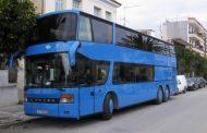 Λεωφορεία από Αθήνα για την Ενωτική Πρωτοβουλία