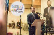 Φάνης Στάθης: Την Παρασκευή 24 Μαΐου σε Αγναντερό και Μουζάκι οι μεγάλες συγκεντρώσεις-ομιλίες