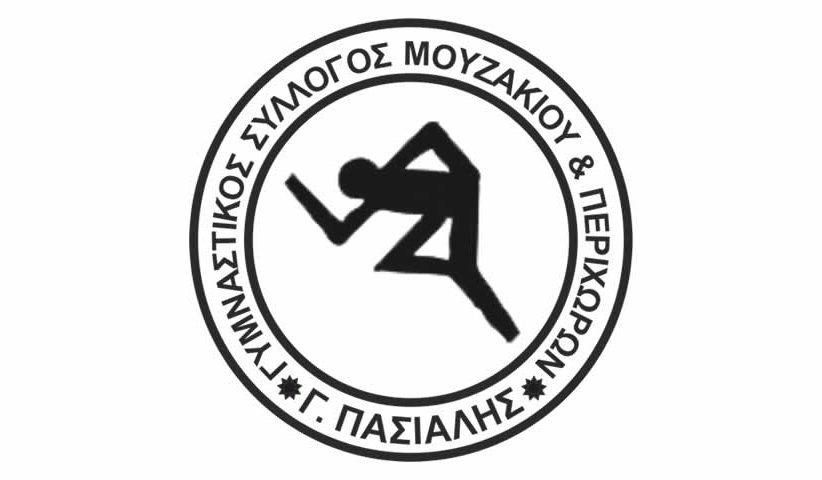 Συγχαρητήρια του ΓΣ Μουζακίου
