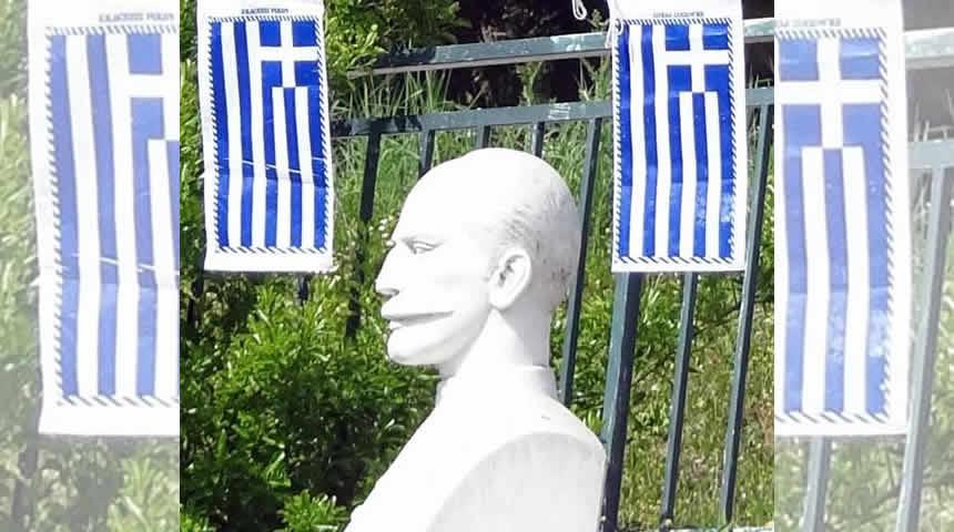Ο Δήμος Σοφάδων τιμά το Γενικό Αρχηγό της Θεσσαλικής Επανάστασης του 1878 Κωνσταντίνο Ι. Ισχόμαχο