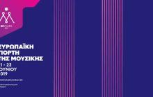 Ευρωπαϊκή Γιορτή Μουσικής στην Κοιλάδα του Αχελώου - Το πρόγραμμα