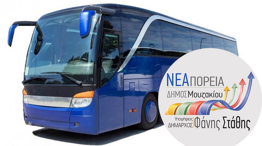 Φάνης Στάθης: Λεωφορεία από Αθήνα για την μετακίνηση των ετεροδημοτών