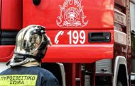 Ισχυρή έκρηξη με δύο τραυματίες σε σπίτι στα Τρίκαλα