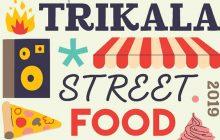 Ξεκινά αύριο Πέμπτη το 2ο Trikala Street Food Festival