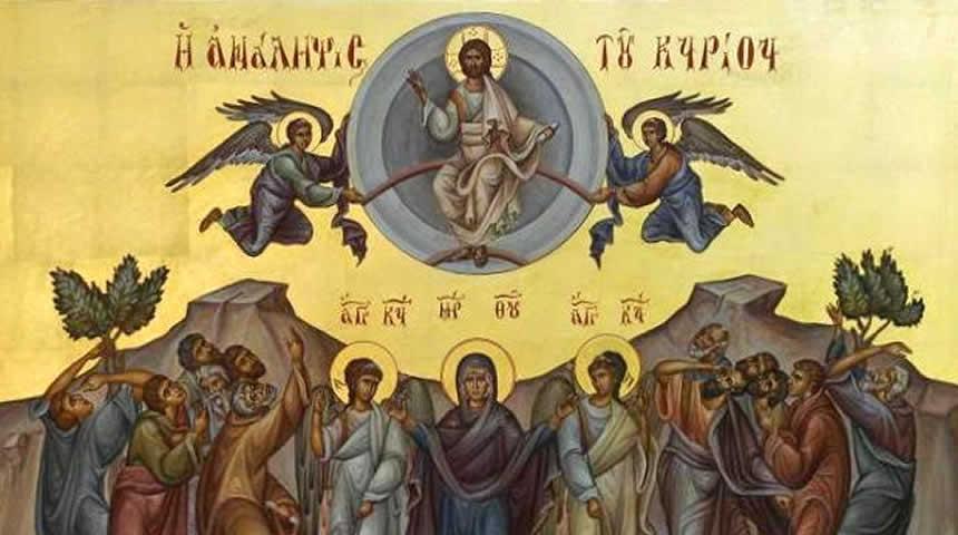 Ιερά Αγρυπνία στους Αγίους Αναργύρους για την Εορτή της Αναλήψεως