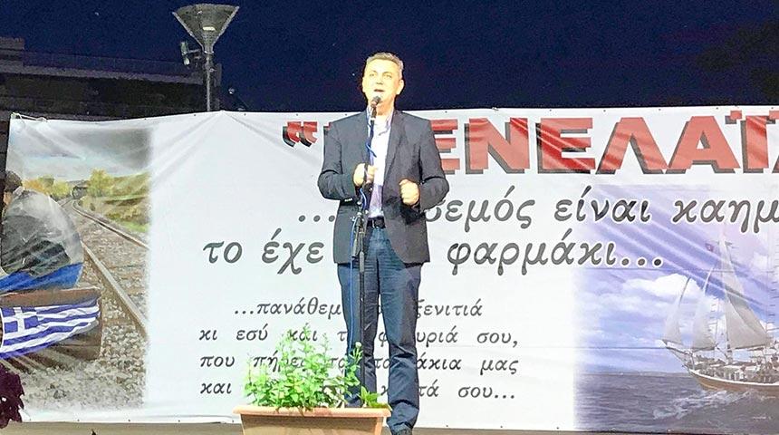 Χαιρετισμός του Δημάρχου Μουζακίου και Προέδρου της Π.Ε.Δ. Θεσσαλίας Γιώργου Κώτσου στην έναρξη των εκδηλώσεων «ΜΕΝΕΛΑΙΔΙΑ»