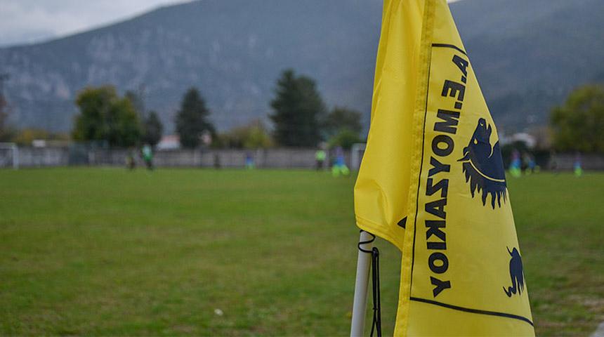 Ξεκίνησε το Θουκυδίδειο τουρνουά ποδοσφαίρου στο Μουζάκι