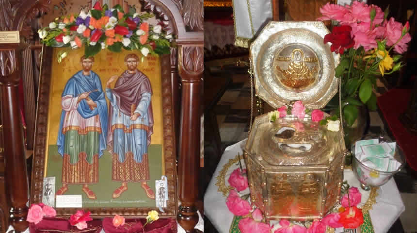 Πρόγραμμα εορτασμού Αγίων Αναργύρων στους Αγίους Αναργύρους Κρανιάς