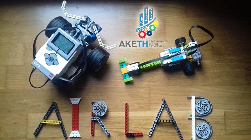 Το «ΑΚETH Robotics Air Lab» διοργανώνει εκδήλωση ρομποτικής στα Τρίκαλα