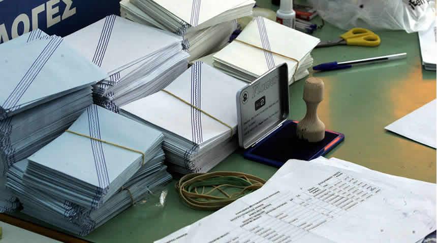 Στη διάθεση των πολιτών το Αρχείο Εκλογικών Αποτελεσμάτων