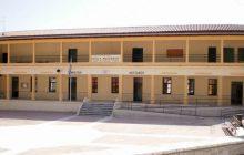 ΕΠΑΛ Μουζακίου: Ο Διευθυντής και ο Σύλλογος Διδασκόντων συγχαίρουν ολόψυχα τους μαθητές του σχολείου για την είσοδό τους στα Πανεπιστήμια