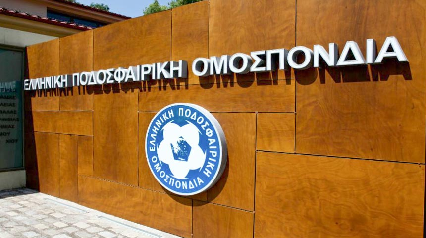 H επίσημη ανακοίνωση της ΕΠΟ για Ερασιτεχνικά - Γ' Εθνική