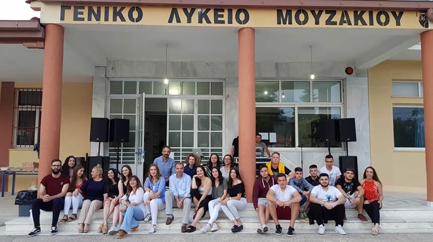Τελετή αποφοίτησης των μαθητών/τριών της Γ' τάξης του ΓΕΛ Μουζακίου