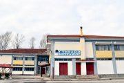 Κλειστό αύριο Παρασκευή 28/02 το Γυμνάσιο Μουζακίου λόγω αυξημένων κρουσμάτων εποχικής γρίπης
