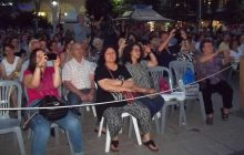 52α Καραϊσκάκεια: Η Καρδίτσα αντιστέκεται πολιτιστικά