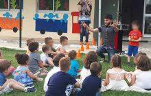 Καλοκαιρινή εκδήλωση στον Δημοτικό Παιδικό Σταθμό Καρδιτσομάγουλας