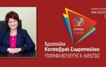 Χρ. Κατσαβριά: Στην κάλπη με αισιοδοξία για την μεγάλη δημοκρατική ανατροπή