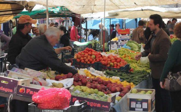 Αναστολή λειτουργίας Λαϊκής Αγοράς Σοφάδων