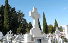 Εκταφές μετά την παρέλευση επταετίας στο Δημοτικό Κοιμητήριο Καρδίτσας