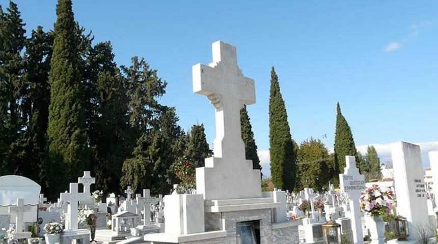 Επείγουσα ανάγκη εκταφών στο Δημοτικό Κοιμητήριο Καρδίτσας