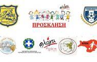 4ο Φιλανθρωπικό Τουρνουά Παιδικού Ποδοσφαίρου:«Τα παιδιά παίζουν για τα παιδιά »