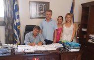 Δήμος Πύλης: Σύμβαση έργου χώρου στάθμευσης στην Κοινότητα Στουρναραίϊκων