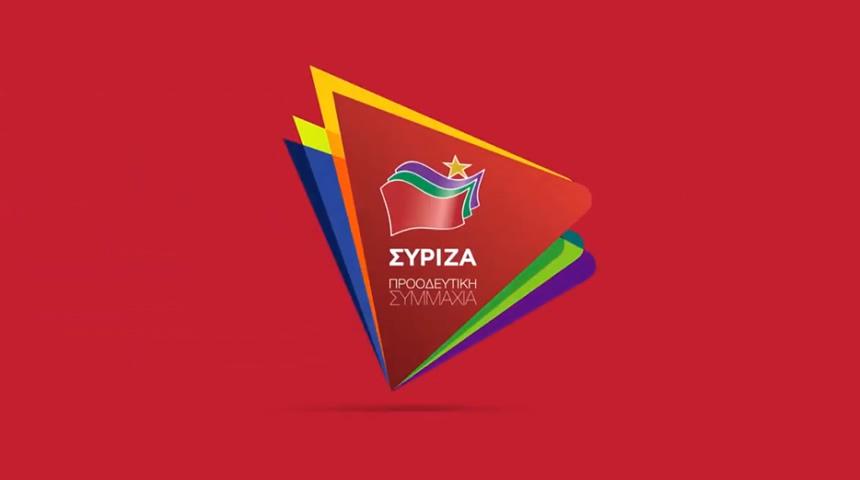 Κεντρική πολιτική εκδήλωση στην Καρδίτσα του ΣΥΡΙΖΑ – Προοδευτική Συμμαχία