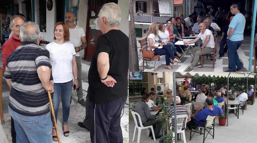 Στιγμιότυπα από την περιοδεία σε χωριά της Καρδίτσας της υποψ. Βουλευτή ΝΔ κ. Σοφίας Τόλια