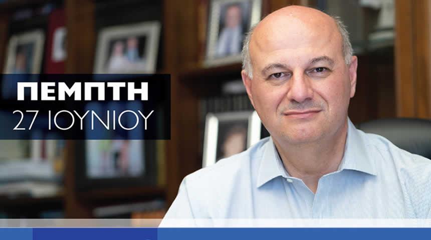 Πρόγραμμα του Υποψήφιου Βουλευτή Καρδίτσας Κώστα Τσιάρα την Πέμπτη 27 Ιουνίου 2019