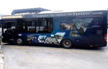 Στην Περιφέρεια Θεσσαλίας οι ευρωπαίοι εταίροι του προγράμματος OptiTrans