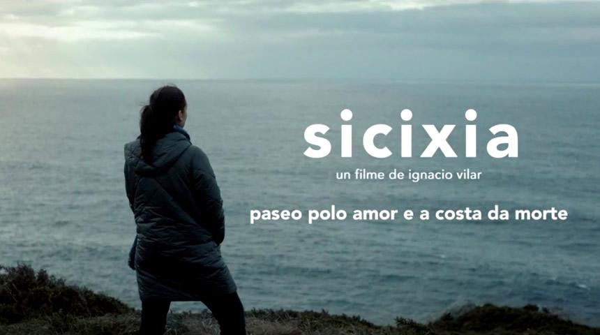 Η Κινηματογραφική Λέσχη Καρδίτσας προβάλει την ταινία «Sicixia»