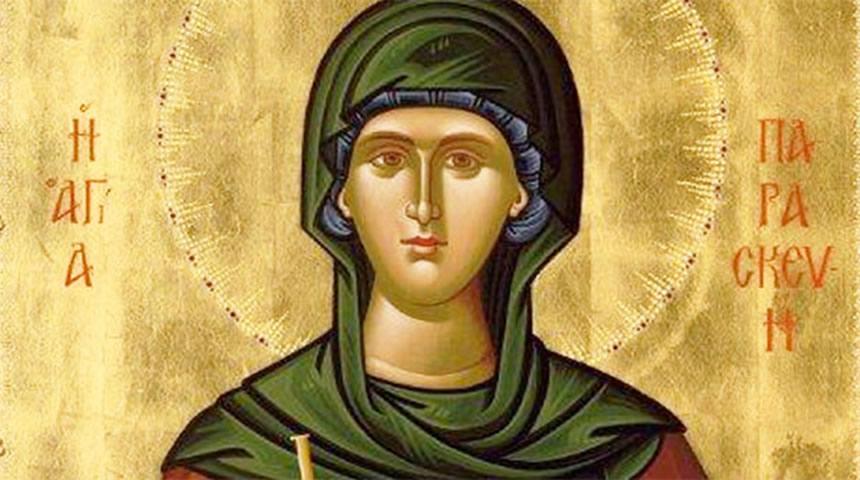 Γιορτάζει η πόλη των Σοφάδων την Αγία Παρασκευή - Το πρόγραμμα των εκδηλώσεων