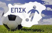 Τα σωματεία της ΕΠΣΚ ενισχύονται οικονομικά με 800 ευρώ