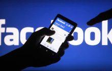 Facebook: Η μεγάλη αλλαγή που εξετάζει για τα «likes» των χρηστών