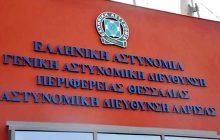 Άρση κυκλοφοριακών ρυθμίσεων από τη ΓΕ.Π.Α.Δ. Θεσσαλίας
