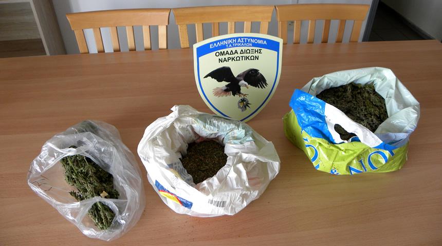 Κατασχέθηκε πάνω από 1 κιλό ακατέργαστης κάνναβης στα Τρίκαλα