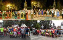 Με επιτυχία οι εκδηλώσεις για τα 52α Καραϊσκάκεια στο Μαυρομμάτι
