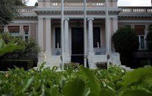 Η σύνθεση της νέας κυβέρνησης του Κυριάκου Μητσοτάκη