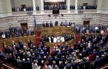 Ορκίστηκαν οι 300 της Βουλής των Ελλήνων