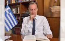 Ευχαριστήρια δήλωση του υποψ. Βουλευτή κ. Παπαγεωργίου Σταύρου
