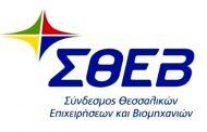 «Ευρωπαϊκές χρηματοδοτήσεις για την καινοτομία»