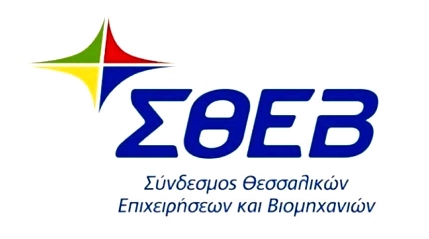 Εξαγωγικό εργαστήρι του ΣΘΕΒ σε συνεργασία με τον ΣΕΒ