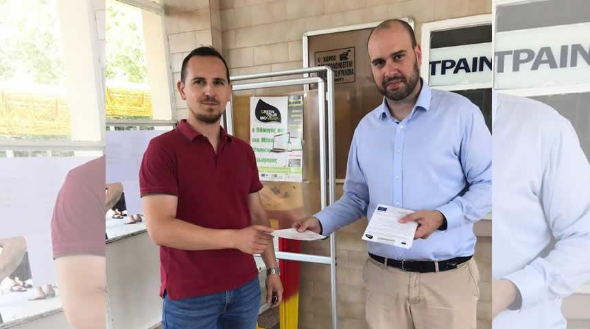Ενημέρωση της ΤΡΑΙΝΟΣΕ στην Καρδίτσα για το πρόγραμμα Green Your Move