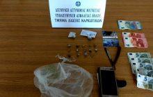 Συνελήφθησαν δύο άτομα στο Βόλο για κατοχή ηρωίνης