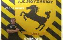 Η Α.Ε Μουζακίου περνάει στην ...επίθεση με τον Emiliano Kodheli