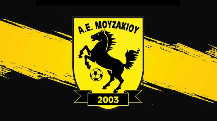 Φιλική νίκη της A.E MOYZAKIOY επί του A.O ΠΥΛΗΣ με σκόρ 5-0